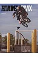 HIDDEN BMX 2015Summer MAGAZINE FOR THE BMX ADDI(4)