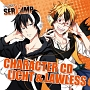 キャラクターCD「SERVAMP-サーヴァンプ-」Vol.3