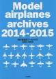 飛行機模型アーカイヴス 2014-2015