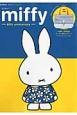 miffy-60th anniversary-