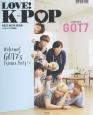 LOVE!K-POP NEXT BOYS ISSUE COVER BOYS GOT7