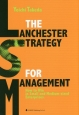 THE LANCHESTER STRATEGY FOR MANAGEMENT how to win in small and m