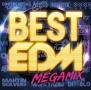 (TSUTAYA限定)BEST EDM MEGAMIX
