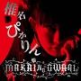 MAKAI NO OWARI(DVD付)