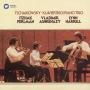 チャイコフスキー:ピアノ三重奏曲