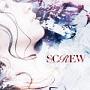 覚醒(A)(DVD付)