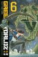 GREEN WORLDZ (6)