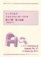 シックハルト アルトリコーダーソナタ第17番 変イ長調 作品30-17 チェンバロ伴奏で練習できる!