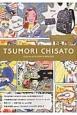 TSUMORI CHISATO 2015-2016AUTUMN&WINTER