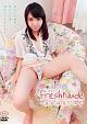 Fresh Nude~新・鮮・裸・身~