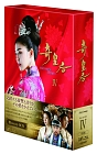 奇皇后 -ふたつの愛 涙の誓い- Blu-ray BOX4