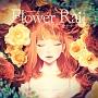 Flower Rail(通常盤)
