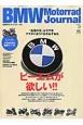 BMW Motorrad Journal(5)
