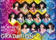 コンサートツアー2015春 ~GRADATION~