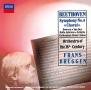 ベートーヴェン:交響曲第9番《合唱》、序曲《コリオラン》、《エグモント》序曲