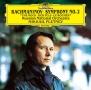 ラフマニノフ:交響曲第2番、幻想曲《岩》