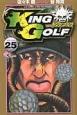 KING GOLF (25)