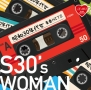 Around 50'S SURE THINGS 昭和30年代女 青春HITS