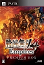 戦国無双4 Empires <プレミアムBOX>