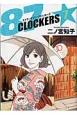 87CLOCKERS (7)