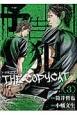 予告犯-THE COPY CAT- (3)