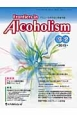 Frontiers in Alcoholism 3-2 2015.7 特集:内科医のための心理社会的治療 アルコール依存症と関連問題