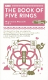 THE BOOK OF FIVE RINGS 五輪書<英文版>