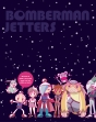 ボンバーマンジェッターズ 宇宙にひとつしかない Blu-ray BOX
