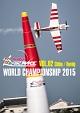 Red Bull AIR RACE 2015 千葉 ロヴィニ