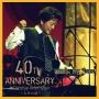 40周年記念コンサート ~人生の詩~