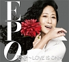愛を~LOVE IS ON~