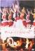 スパリゾートハワイアンズ グランドポリネシアンショー2014 オハナ・こころをひとつに[SRH-HG201404][DVD]