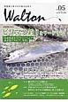 Walton 「琵琶湖の釣り」「北琵琶湖レイクトローリング遊漁船グループ」 琵琶湖と西日本の静かな釣り(5)