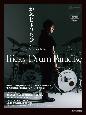 かみじょうちひろ 9mm Parabellum Bullet/Tricky Drum Paradise DVD付