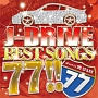 J-DRIVE BEST SONGS 77!! Mixed by DJ SPARK