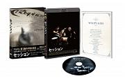 セッション Blu-ray コレクターズ・エディション