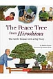 The Peace Tree from Hiroshima The Little Bonsai with a