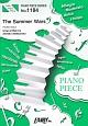 The Summer Wars by 松本晃彦 ピアノソロ