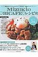Mizukiの・31CAFE・レシピ 月間300万アクセスの人気ブログ「・31CAFE~(2)