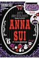 ANNA SUI 20TH Anniversary! Thanks To JAPAN