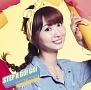 STEP A GO! GO!(DVD付)