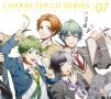 ボーイフレンド(仮)キャラクターCDシリーズ vol.7