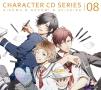 ボーイフレンド(仮)キャラクターCDシリーズ vol.8