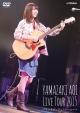 Live Tour 2015 ~センチメンタルストーリー~