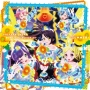 PRIPARA DREAM SONG♪COLLECTION DX ~SUMMER~(DVD付)
