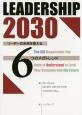 LEADERSHIP2030 リーダーの未来を変える 6つのメガトレンド