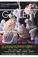 GALLERY アートフィールドウォーキングガイド 2015 特集:多摩美術大学創立80周年記念特別対談1 (9)