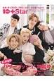 ネオ・テンアジア・プラス・スター<日本版> K-POP POWER PUSH!特集号 韓国エンターテインメントマガジン(11)