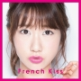 French Kiss(A)(DVD付)