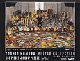 500ピース ジグソーパズル 野村義男ギター・コレクション (38×53cm)<通常版>